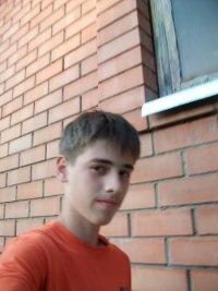 Николай Узлов, 5 октября , Москва, id104091805