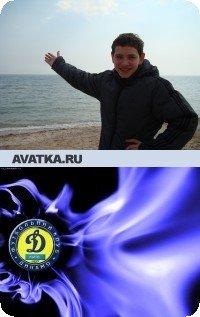 Саша Кураев, 19 мая 1993, Одесса, id85710436