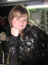 Анна Данилюк, 30 июня 1994, Москва, id89981200